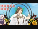 【MMD夢間集】URUSaaA愛【氷魄・緑・浮生】