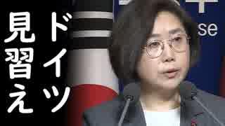 慰安婦問題でインド人を騙す韓国を、日中
