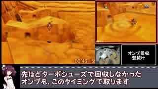 【バンジョーとカズーイの大冒険100%RTA RBAチャート】part5 2時間16分50秒 (日本版日本一位(暫定) 世界33位 )