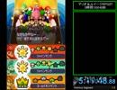 【RTA】 マリオ&ルイージRPG3!!! 5時間19分48秒 【Part13】