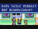 【TAS】トマトアドベンチャー in 2時間26分22秒 part5/8