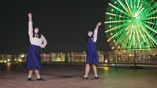 【お抹茶・ののか】Hand in Hand【踊って