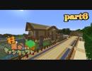 【Minecraft】村を繁栄させるマインクラフトpart6【ゆっくり実況】