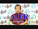 『第54回:OODALOOP(ウーダループ)(前半)』榎本司郎 AJER2019.6.6(5)