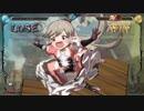 【グラブルVS(クローズドβ)】対戦動画part.1