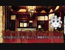 【ゆっくり人狼】まともなやつがいない人狼 感想&夜会話+α【14D猫】