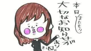 井口裕香のむ~~~ん⊂( ^ω^)⊃ 第453