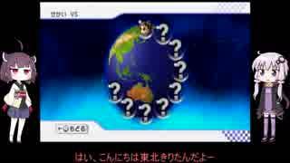 【ゆかきり】マリオカートWii Part1【VOICEROID実況】