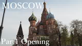 【ゆっくり】ロシア一人旅 モスクワ編 P