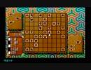 【SIMPLE1500シリーズ THE 将棋2】将棋道場をクリアする 六回戦【PS】