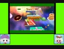 #49 ピアパティゲーム劇場『スーパーマリオギャラクシー2』