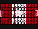 【無名戦16】Error Sector【BGA】