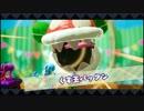 【2人実況】ヨッシークラフトワールドを協力(笑)プレイするっていうpart11