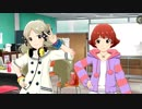 ミリシタ『fruity love』イベント限定コミュ1-3話!野々原茜、ロコ 1080p60
