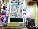 【カードゲーム】東方ナンバースマッシュ対戦 神霊廟デッキVS輝針城デッキ【その9】