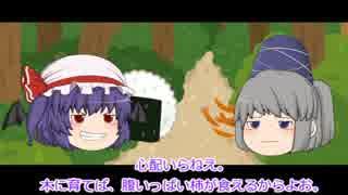 【ゆっくり文庫リスペクト】 芥川龍之介「猿蟹合戦」