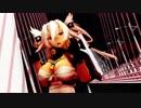 【MMD】Dancin【改変モーション配布】