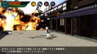 【東方日常系3Dゲーム】人里で爆破するみ