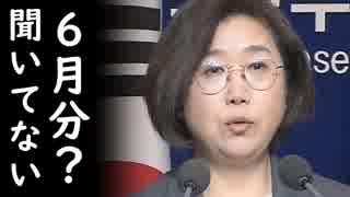 韓国の貿易収支黒字のカラクリが暴露され韓国輸出完全崩壊が確定する愉快展開w