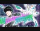 【モブサイコ100Ⅱ】99.9(TV size)【UTAUカバー】
