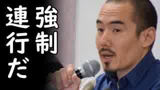 韓国の反日映画「戦闘」になぜ北村一輝は