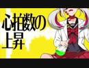天才ロック(covered by KEN者)