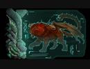 ARK - Boss Battle Theme - Manticore