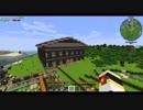 【Minecraft】りべれーしょんでお勉強 Part5