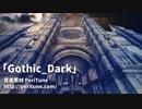 Gothic_Dark