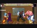 格闘ゲームmugen 2対2 主人公VSラスボス