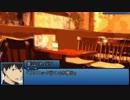 【ハイキュー】排球系男子と仮想体感型MMORPG(3-3)【TRPG】