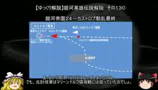 人気の「架空未来史講座」動画 1...