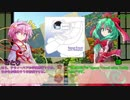 【邦楽】厄と嫉妬の邦楽放送局:拾肆枚目【CD紹介】