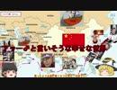 [ゆっくり」で話すシーレーンに関係各国と日本の防衛や空母について