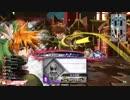 【CR舞闘会】いつか舞闘会の主役を目指してpart25 thumbnail