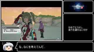 【感想動画】PSO2 ストーリーモード Ep.2-①