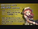 【iM@S架空戦記】地球防衛軍シンデレラガールズ 第06話「狐火」
