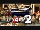 【カオス実況】Left4Dead2を4人で実況してみた!古に伝わりしデッドセンター編♯4【L4D2】