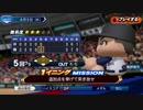#5(04/03 第5戦)勝利試合のターニングポイントをモノにしろ!LIVEシナリオ2019年版