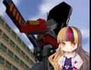 【超操縦メカMG】天っ才人形使いゆかりさん 第二十話【VOICEROID実況プレイ】