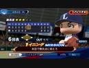 #6(04/04 第6戦)勝利試合のターニングポイントをモノにしろ!LIVEシナリオ2019年版