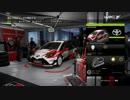 WRC7 ヤリスでesportsに挑戦してみました。(ラリーポルトガル自己ベスト編)