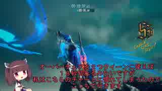 DMC5 BPスピードラン解説動画 38分02秒ク