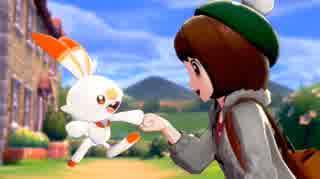 【ポケモン新作PV】ポケットモンスターソード・シールド PV第二弾【Pokémon Direct 2019.6.5】