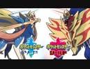 【ポケモン新作PV1080p完全版】ポケットモンスターソード・シールド PV第二弾【Pokémon Direct 2019.6.5】