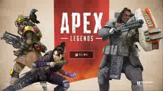 Apex Legends 日本語ボイス 適当版