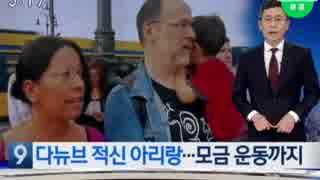 ブタペスト観光船沈没事故がセウォル号化w韓国側がハンガリーにゴリ押し要求