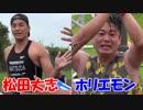 20th Miyazaki Seagaia Triathlon Tournament 2018 (2018-0708)