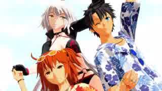 【Fate/MMD】ルルハワ脱法ロック【モデル配布】