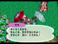 ◆どうぶつの森e+ 実況プレイ◆part138